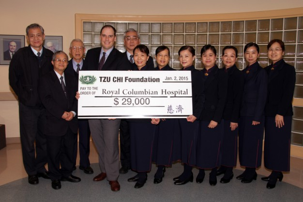Tzu Chi Foundation